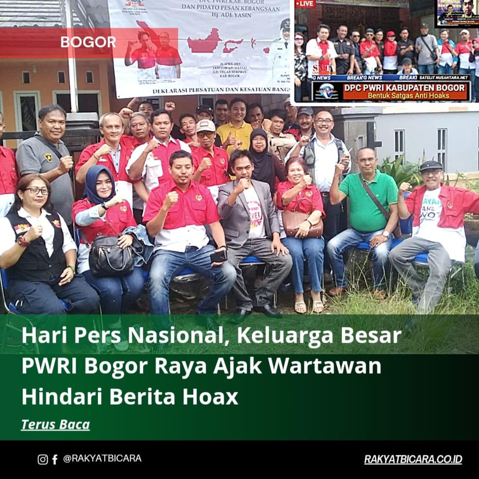Hari Pers Nasional, Keluarga Besar PWRI Bogor Raya Ajak Wartawan Hindari Berita Hoaks